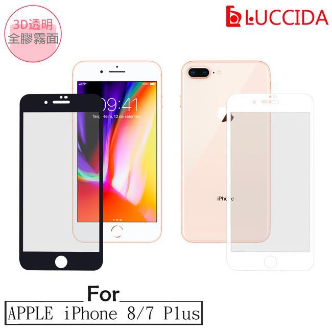 LUCCIDA Apple iPhone 8 / 7 Plus 霧面冷雕玻璃貼【3D滿版】-超級黑