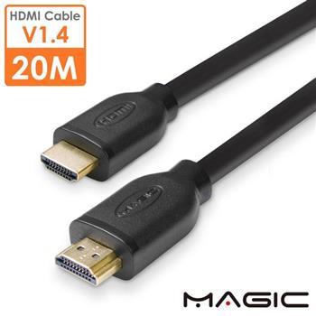MAGIC HDMI1.4版 高速乙太網路 3D高畫質影音傳輸線-20M