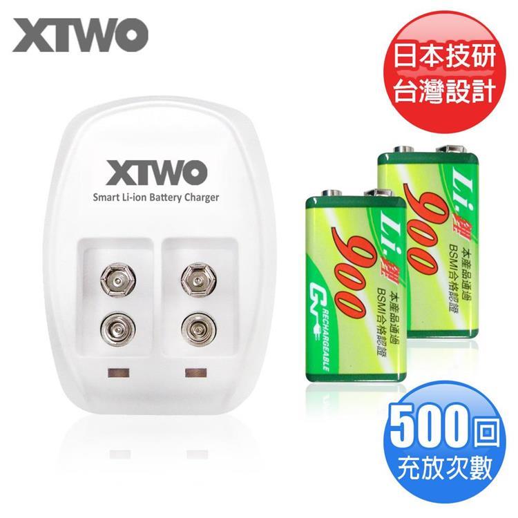 XTWO X GN 高容量9V鋰電池充電組(附2顆電池)
