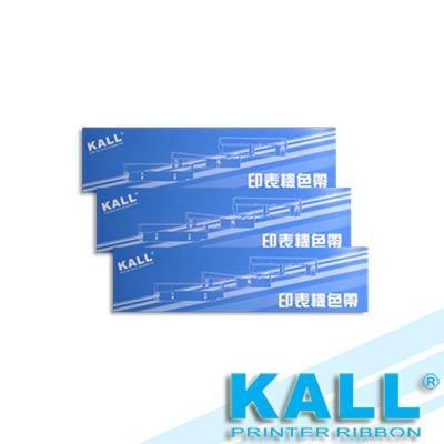 KALL『 EPSON #7754/LQ1000』色帶 (黑色/1組3入)