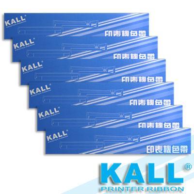 KALL『 EPSON S015336/LQ2090』色帶 (黑色/1組6入)