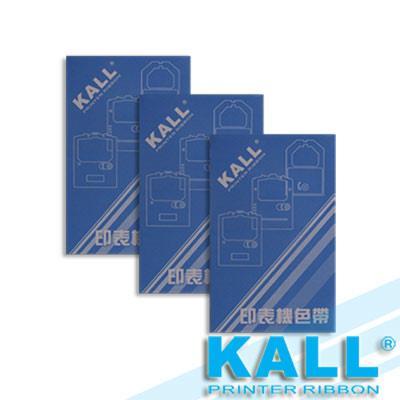 KALL『 PANASONIC P1124』色帶 (黑色/1組3入)
