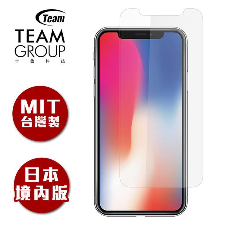 [加購] TEAMGROUP iPhoneX/ iPhoneXS 日本Asahi AGC 玻璃保護貼