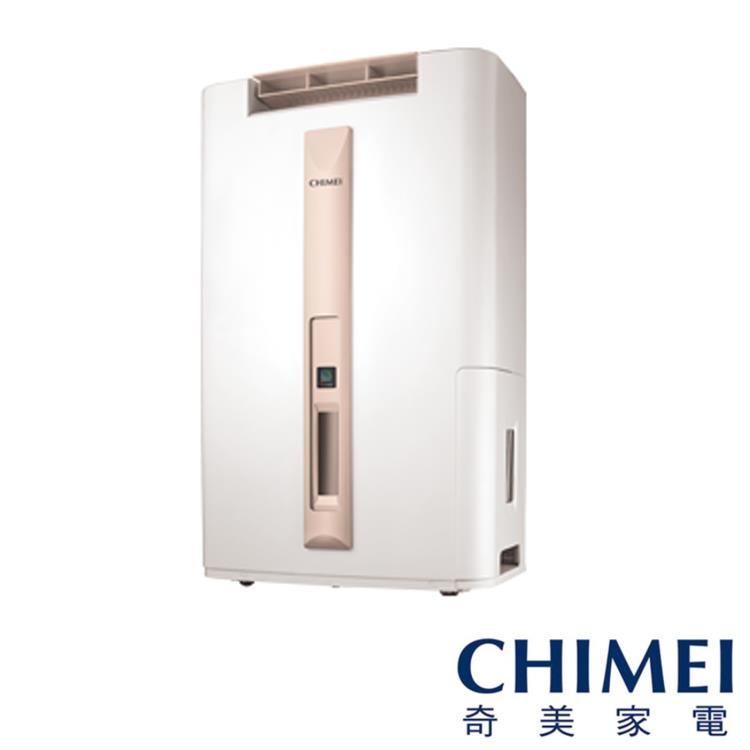 【CHIMEI奇美】12L/12公升時尚美型能效節能除濕機 RH-12E0RM 公司貨