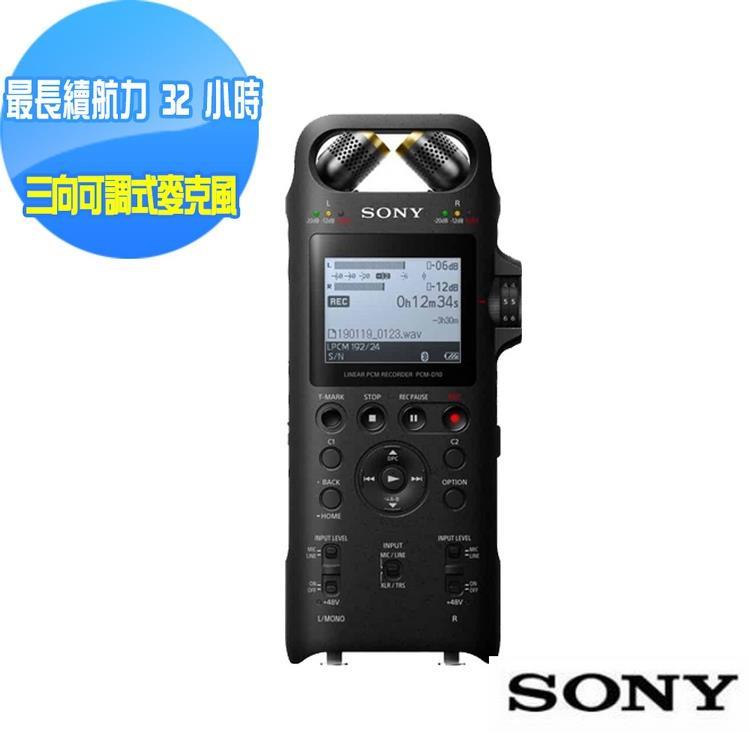 SONY 線性PCM專業錄音器 PCM-D10 16GB