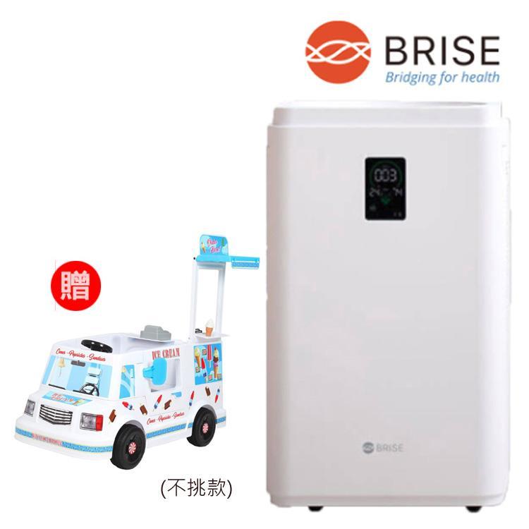 BRISE C600 抗過敏最有感的空氣清淨機 (送胖卡冰淇淋車)