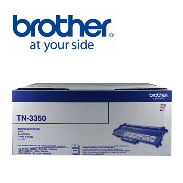 Brother TN-3350 原廠黑色高容量碳粉匣