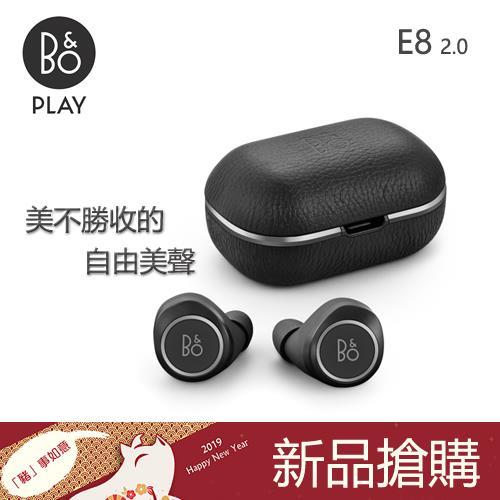 B&O Beoplay E8 2.0 藍芽無線入耳式耳機