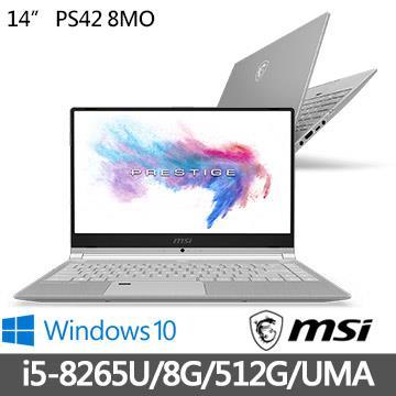 msi微星PS42 8MO-020TW 14吋  i5-8265U 8G筆記型電腦