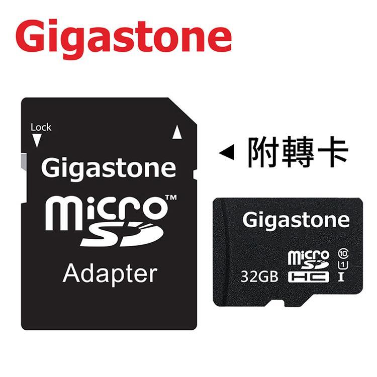 【Gigastone】32GB MicroSDHC UHS-I 高速記憶卡 (附轉卡)