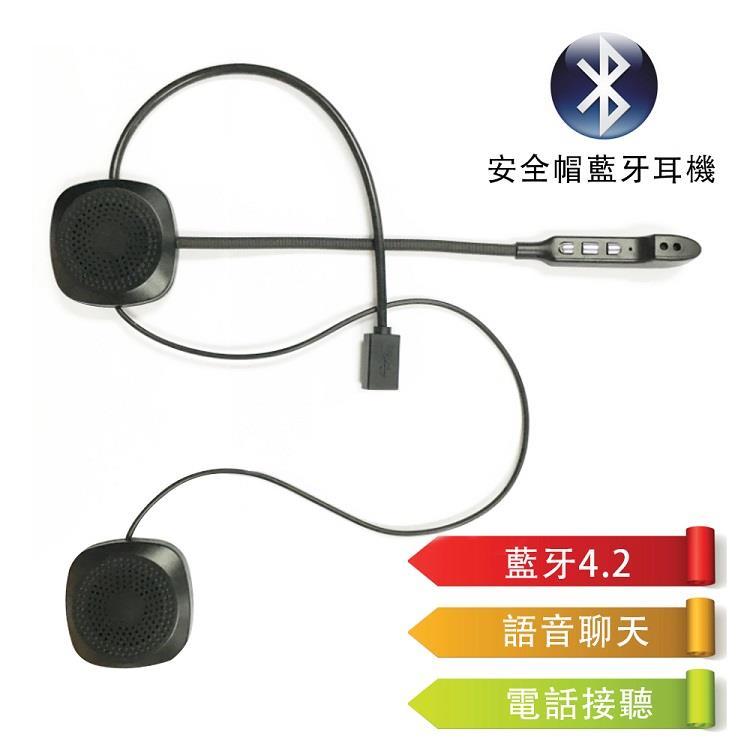 CORAL MT1 安全帽藍芽耳機麥克風