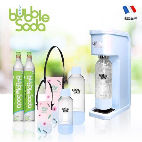 法國BubbleSoda 全自動氣泡水機-花漾藍超值組合 BS-305KTS2