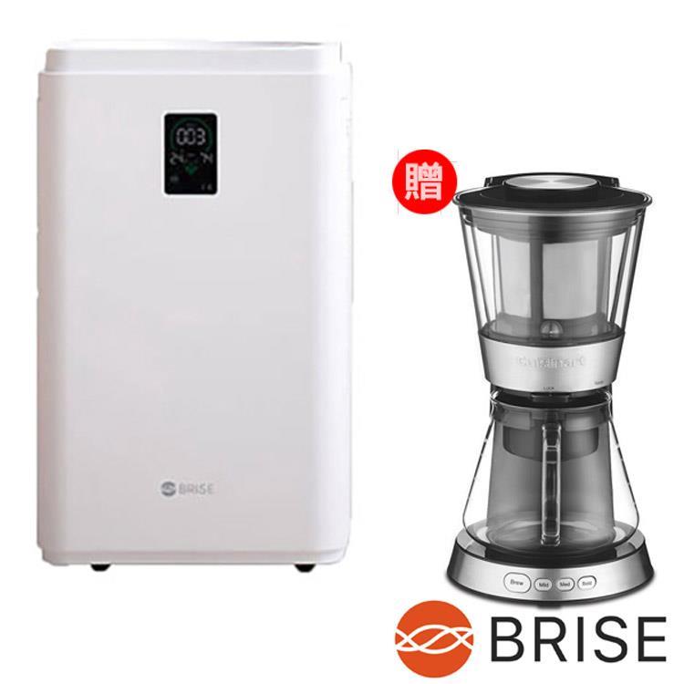 BRISE C600 抗過敏最有感的空氣清淨機 (買就送美膳雅冷萃咖啡機)