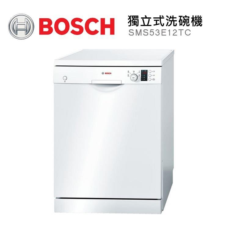 BOSCH 博世家電 獨立式洗碗機 SMS53E12TC-13人份