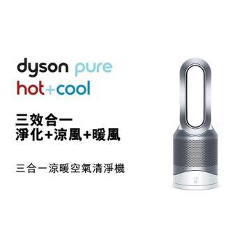 Dyson Pure Hot+Cool 三合一涼暖空氣清淨機HP00 (白銀色)