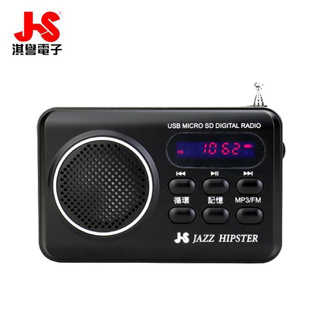 JS淇譽 多功能FM收音機-黑  JR103K