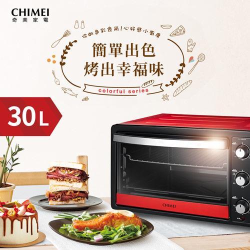 CHIMEI奇美 30公升旋風電烤箱-莓果紅 EV-30B0SK-R