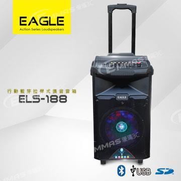 【EAGLE】行動藍芽拉桿式擴音音箱 ELS-188