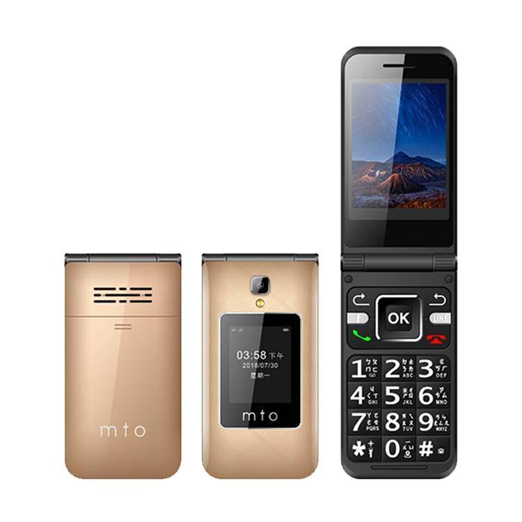 MTO M68 雙卡雙待4G+4G折疊機※贈2G記憶卡+盒內附二顆電池※