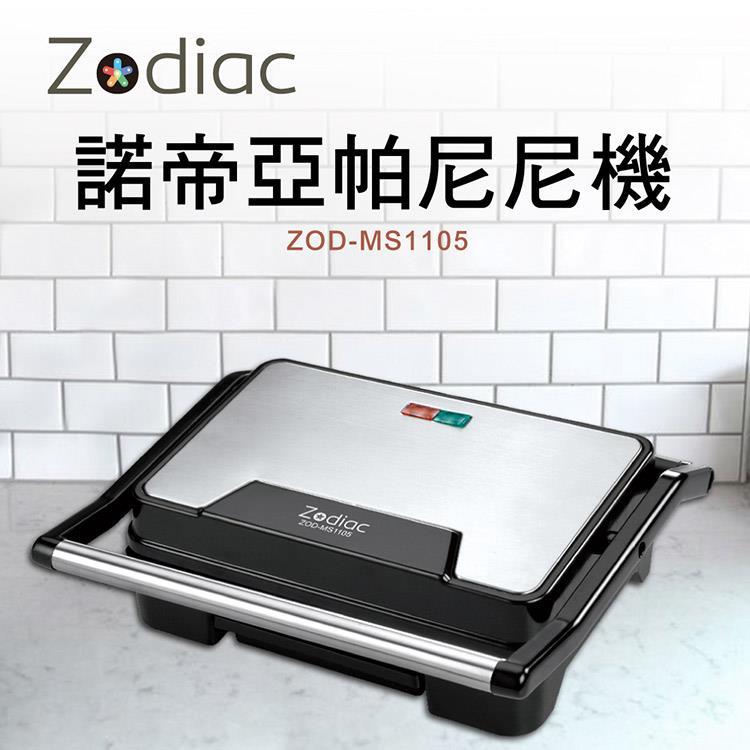 諾帝亞Zodiac-帕尼尼機ZOD-MS1105