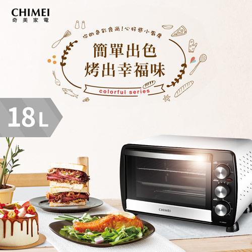 CHIMEI奇美 18公升家用電烤箱-簡約白 EV-18B0AK-W
