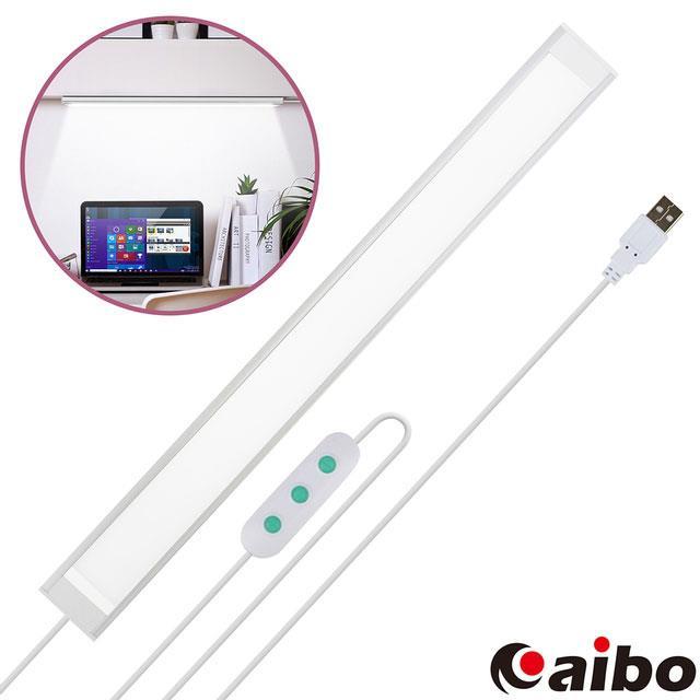 無極調光 USB帶線遙控 LED薄型寬版燈管(LI-CL035)