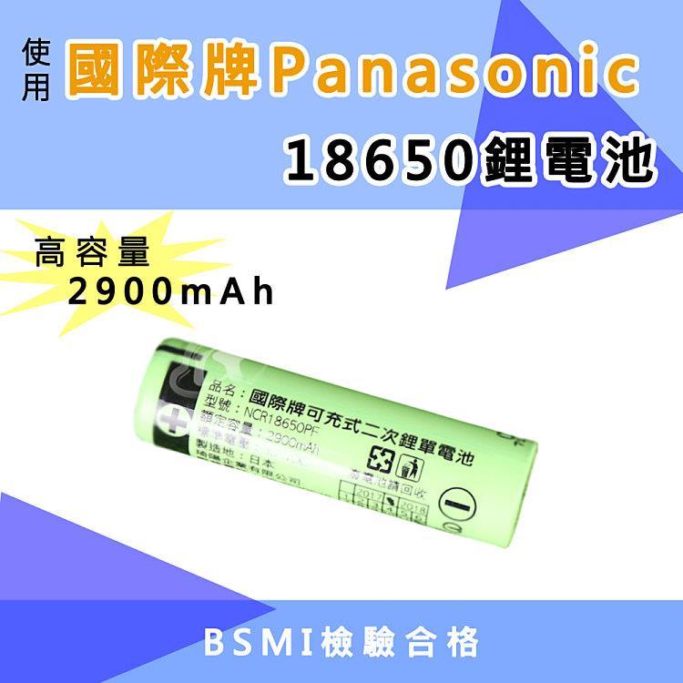【Light RoundI光之圓】國際牌2900Ah18650鋰電池CY-LR6100