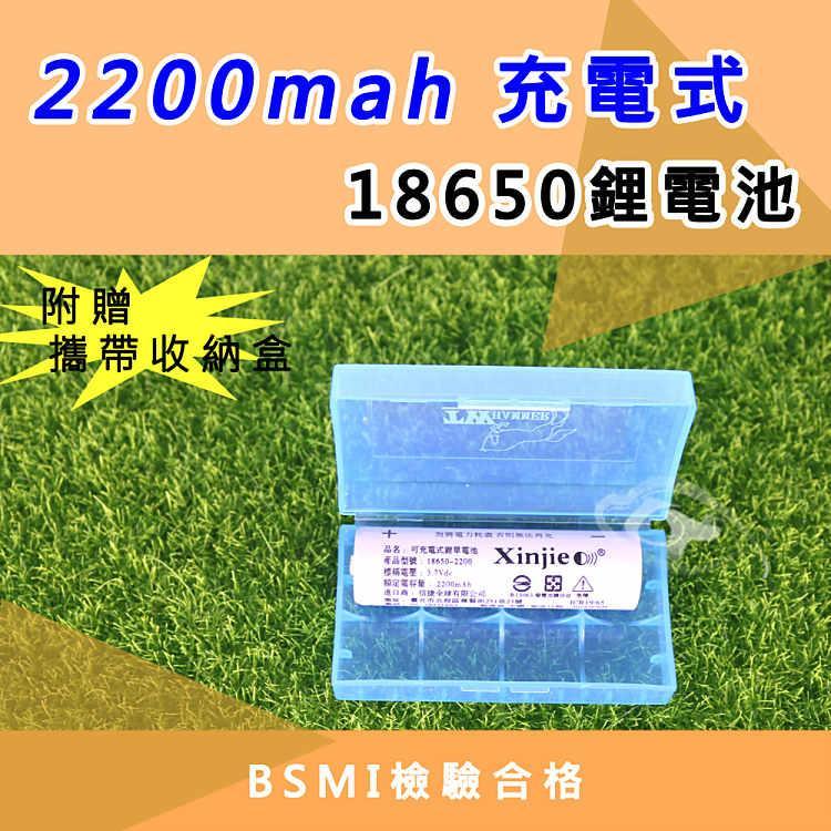 【TW焊馬】2200mah 充電式鋰電池+攜帶收納盒CY-LR6108A
