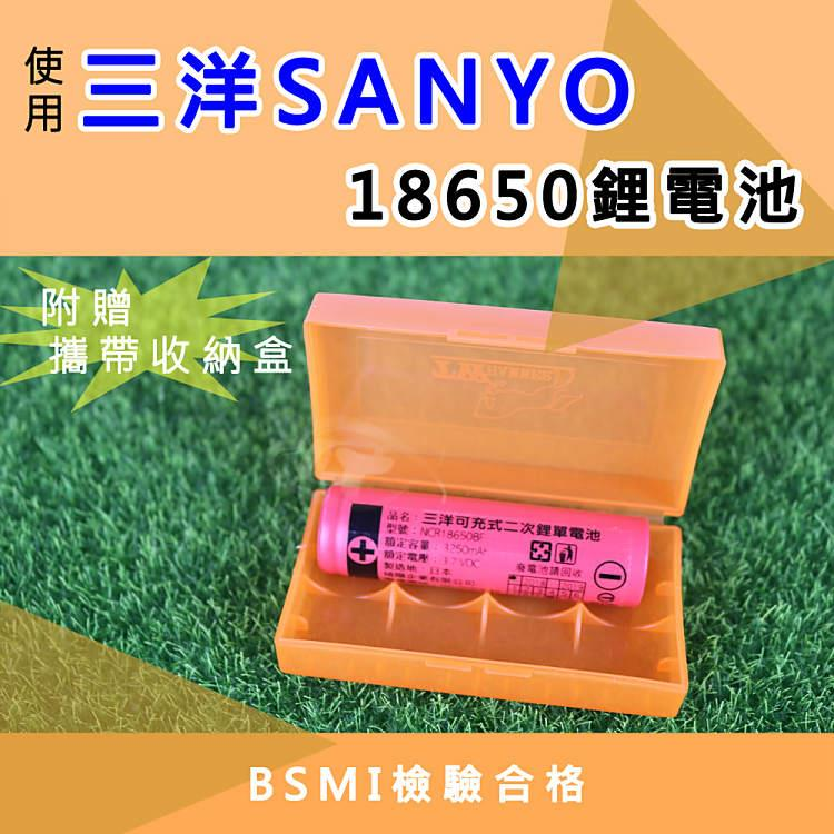 【TW焊馬】3400mAh充電式三洋18650鋰電池+攜帶收納盒CY-LR6105