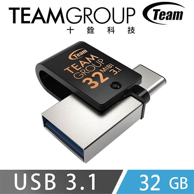 Team十銓 USB3.1 Type-C  32G OTG 隨身碟(M181)