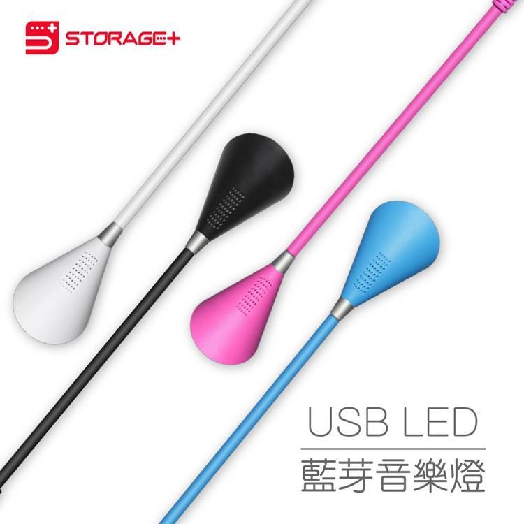 GKI耀麟國際 LED藍牙音響檯燈 USB檯燈 桌燈 可調整角度