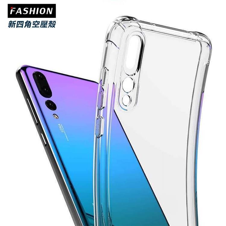 Samsung Galaxy S9 + TPU 新四角透明防撞手機殼