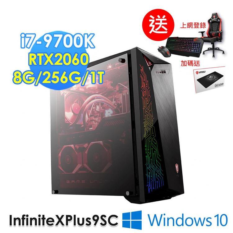 msi微星 Infinite X Plus 9SC-407TW i7-9700K 8G電競桌機
