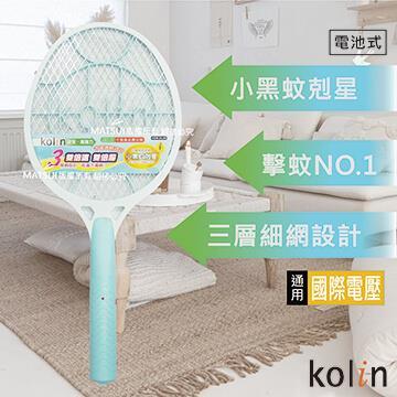 Kolin歌林 三層護網 電池式 電蚊拍-藍 KEM-DL05