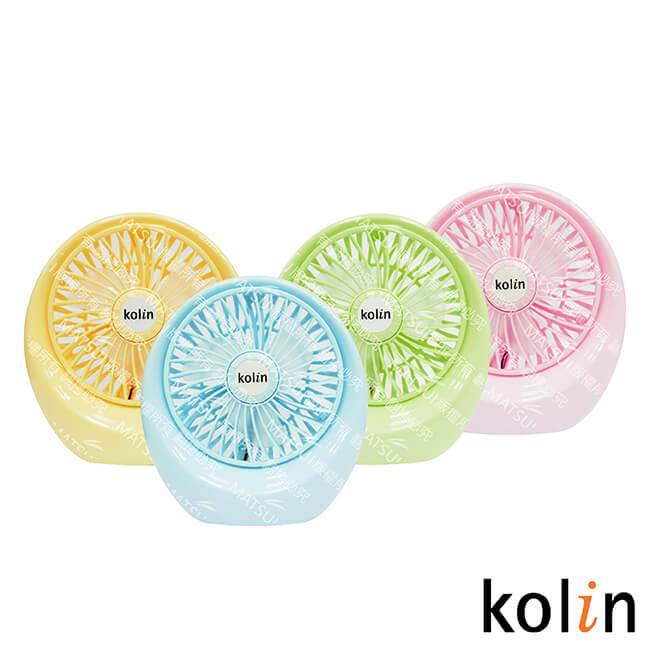 Kolin歌林 循環小風扇(藍/粉/黃/綠/白 顏色隨機) KF-DL4U06
