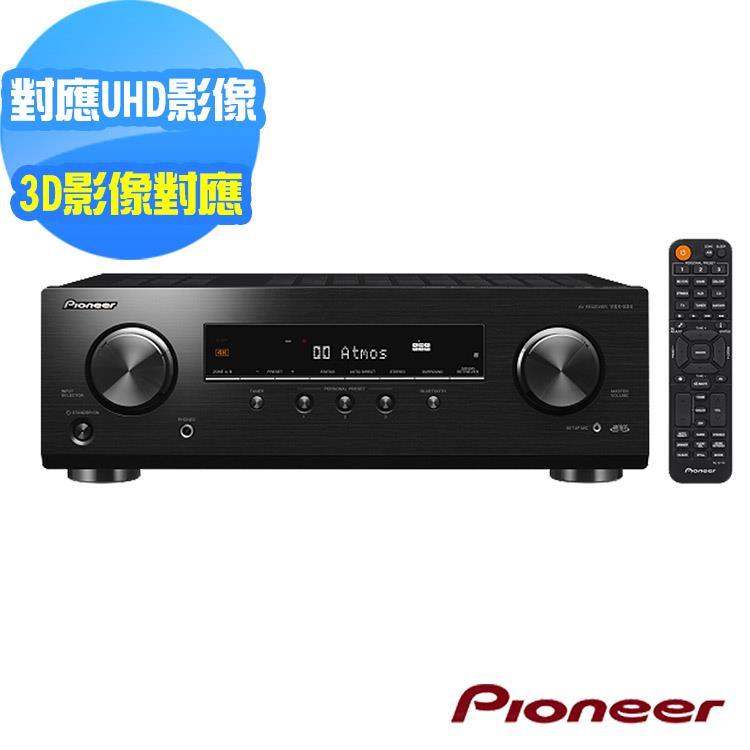 Pioneer先鋒5.1聲道 AV環繞擴大機VSX-534(B)