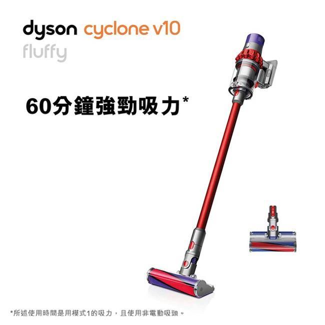 Dyson Cyclone V10 Fluffy 無線手持吸塵器-紅