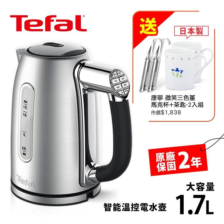 【Tefal法國特福】1.7L智能溫控電水壺KI710D70 ★贈馬克杯+英式濾茶匙-2入組★