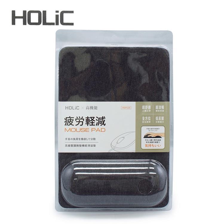 【HoLic】超機能紓壓滑鼠墊