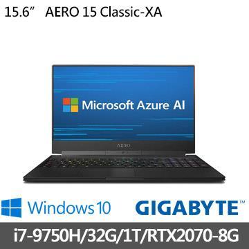 GIGABYTE技嘉AERO15Classic-XA 15.6吋 i7-9750H 32G 電競筆電
