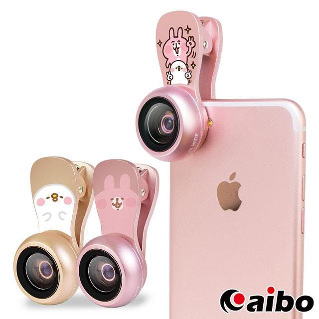 【卡娜赫拉】 廣角/微距 2合1手機特效鏡頭組