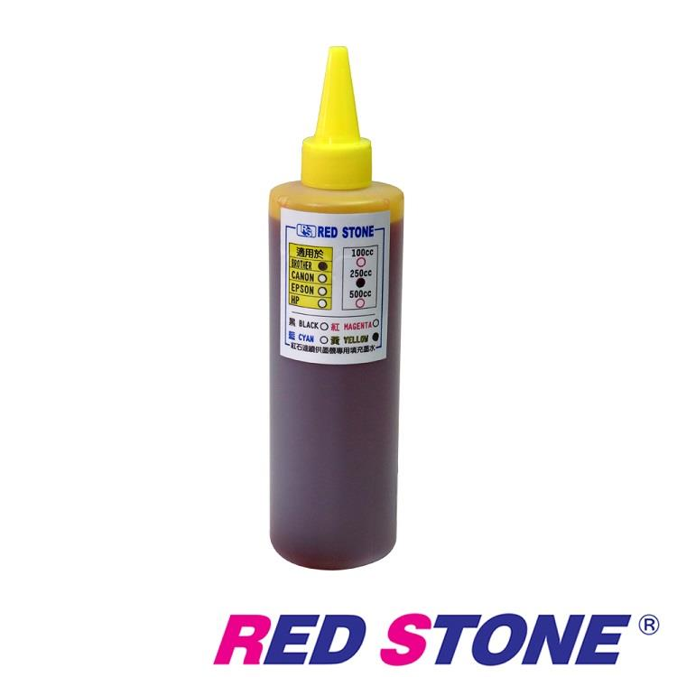 RED STONE for BROTHER連續供墨填充墨水250CC(黃色)