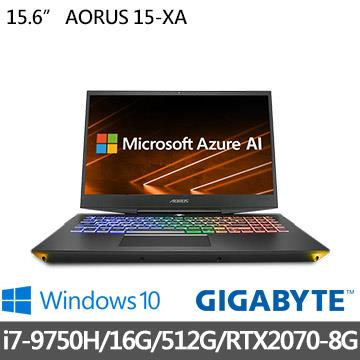 GIGABYTE 技嘉 AORUS 15-XA 15.6吋 i7-9750H 16G 電競筆電