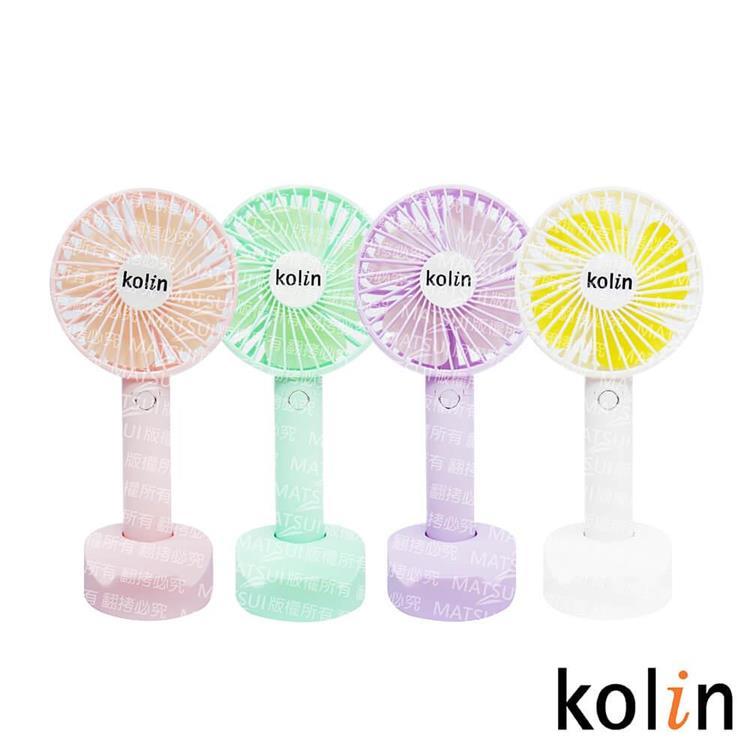 Kolin歌林 4吋迷你小風扇(綠/粉/白/紫 顏色隨機) KF-DL4U01
