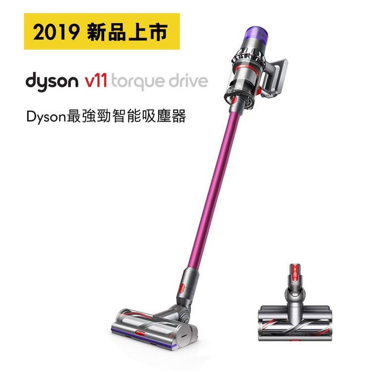 dyson V11 Torque手持無線吸塵器(新款高扭矩吸頭)