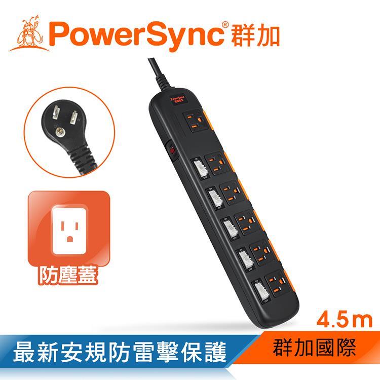 群加 PowerSync 六開六插安全防雷防塵延長線-黑色/4.5m(TPS356DN0045)