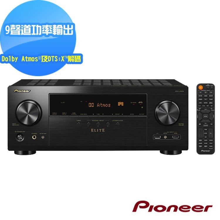 Pioneer先鋒 ELITE 9.2聲道 AV環繞擴大機VSX-LX304(B)