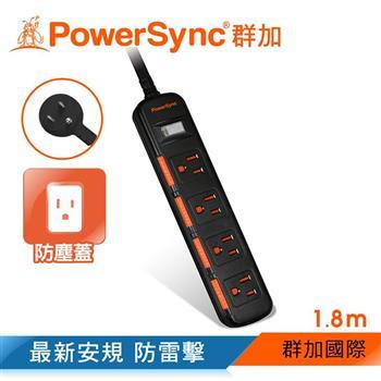 群加 PowerSync 一開六插滑蓋防塵防雷擊延長線/1.8m(TS4D0018)