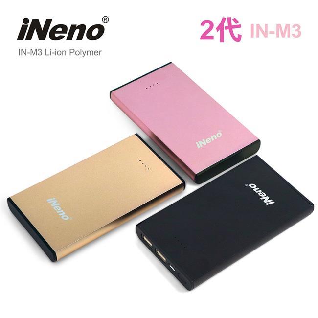 【日本iNeno】IN-M3 2代超薄極簡時尚美學鋁合金行動電源8800mAh (台灣BSMI認證)