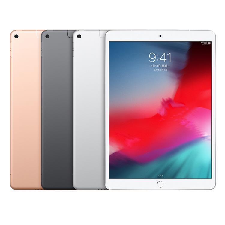 Apple iPad Air (64G/LTE) 10.5吋平板(2019版)※送支架※